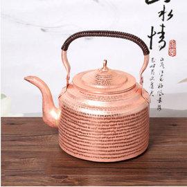5Cgo~ 七天交貨~ 43212125396 銅壺 加厚純紫銅銅茶壺茶具純銅銅水壺燒水壺