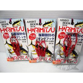 ◎百有釣具◎HARIMITSU DK-58 鐵板輔助鉤 規格:5/0 , 7/0 , 9/0