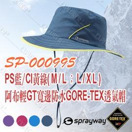 探險家戶外用品㊣SP-000995PS PS藍/CI黃綠(M/L;L/XL)阿布輕GT寬邊防水GORE-TEX透氣帽 遮陽帽 大盤帽 寬邊軟帽 防晒帽 休閒帽