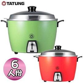 大同6人份古早味不鏽鋼內鍋自動保溫傳統電鍋TAC-06L-SR/G **免運費**