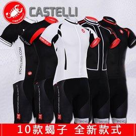 ~ 百分百~2015款castelli 10款 蝎子單車服 自行車衣 腳踏車衣 短上衣 短
