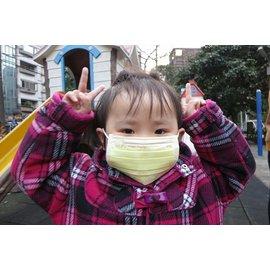 ~雨晴牌-三層不織布口罩~~幼幼童-亮黃色~ 一盒50片 SGS合格  高效能   外銷