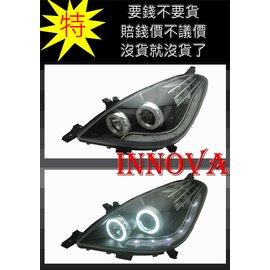 ~○RUN SUN 車燈 車材○~  TOYOTA 豐田 08 09 10 11 12 1