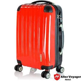 ~法國 奧莉薇閣~箱衣箱隨系列28吋紅 黑色PC輕量耐壓抗撞擊飛機輪 旅行李箱