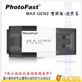 ~24期0利率~PhotoFast i~FlashDrive MAX GEN2 3.0 8
