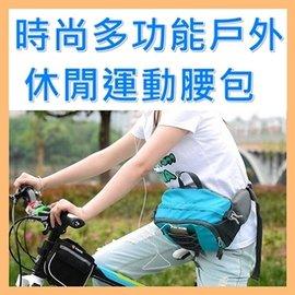 ^~BAG HOME^~ 多 自行車背包 斜挎包 腰包 旅遊包 包 臀包 斜背包