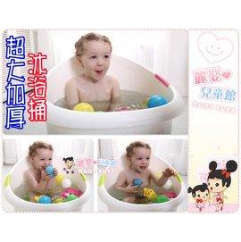 麗嬰兒童玩具館~超大加厚兒童洗澡浴桶.可坐立式浴盆.洗澡桶/泡澡桶.高位浸泡.可保溫喔~
