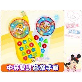 麗嬰兒童玩具館~音樂玩具電話手機-中英雙語學習手機-多功能兒童手機.有音樂閃光