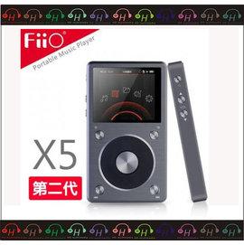 弘達影音多媒體 FiiO X5第二代 專業隨身無損音樂播放器 DAP + USB DAC
