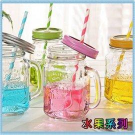 杯子 創意杯蓋糖果色梅森玻璃杯 夏天果汁飲料杯 【HH婦幼館】