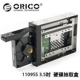 ORICO 1109SS 3.5吋轉5.25吋 SATA 硬碟 抽取盒