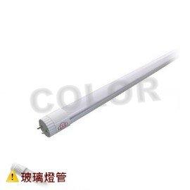 旭光 ET8~2FT LED T8 10W 6000K 白光 2尺 全電壓 超廣角 日光燈