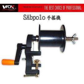 ◎百有釣具◎VFOX SAbpolo  二代 手搖機 (捲線機)