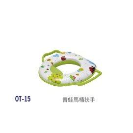 CHING~CHING 親親 青蛙馬桶扶手