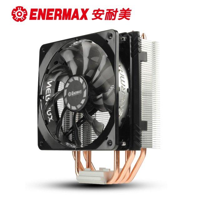 保銳 ENERMAX T40 Fit 空冷 CPU散熱器 ETS~T40F~TB