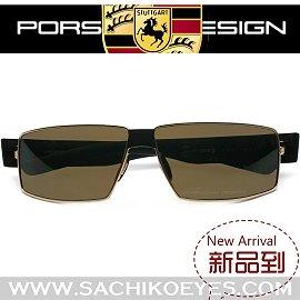 正品Porsche Design保時捷太陽鏡 明星款潮男士墨鏡8529 B