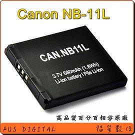 【福笙】CANON NB-11L H NB11LH 防爆鋰電池 保固一年 IXUS 145 155 160 165 170 175 180 265HS 275HS 285HS 125HS 240HS