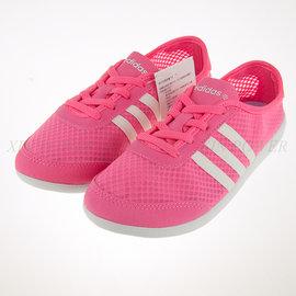 Adidas NEO QT LITE W 超輕量 帆布 輕便鞋 桃紅(F97693)