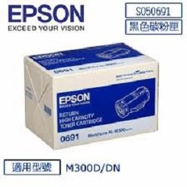 S050691 EPSON 高容量黑色碳粉匣 ^(可列印張數10 000張^) AcuLa