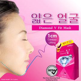 韓國 Mask House Diamond V Fit Mask鑽石級V型纖面膜 ^(1片