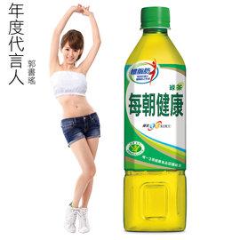 每朝健康綠茶650ml~4瓶~豬豬本舖~