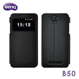 for BenQ B50 智慧感應手機皮套
