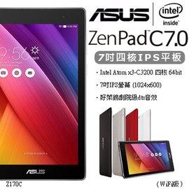 【慶聖誕 】ASUS ZenPad C 7.0 Z170CX 7吋四核平板(Intel x3-C3200/WiFi版/8G) 免運費