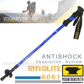 【美國 MountainSmith】Rhyolite 航太鋁合金三節直把登山杖(僅285g)防震系統/可開關避震.健行手杖.散步拐杖/鎢碳鋼杖尖.非LEKI D4960004