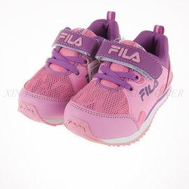 6折出清~FILA 兒童 輕量慢跑鞋-粉紫 (7-J858P-599)