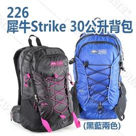 探險家戶外用品㊣226 犀牛Strike 30公升背包-黑/藍兩色 超輕透氣網架背包 健行背包 短程登山 旅行背包 戶外休閒背包