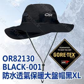 探險家戶外用品㊣OR82130 美國 Outdoor Research防水透氣保暖大盤帽黑XL BLACK-001 抗UV防水 Gore-Tex遮陽帽 登山帽