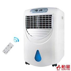 勳風 冰風暴負離子移動式水冷氣 霧化扇 (HF-668RC) =低用電量、不使用冷媒=