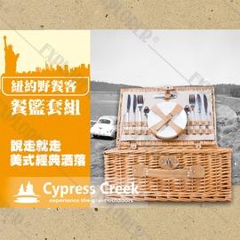 探險家戶外用品㊣CC-PB101  賽普勒斯Cypress Creek 紐約野餐客套組 野餐籃 picnic餐盤 刀 叉 簡約 推薦