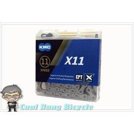 ╭~酷榮單車~039~079~KMC~ 盒裝X11EPT防鏽鏈條銀灰色 一條859元