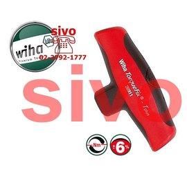 ~SIVO電子商城~29232德國 Wiha 2891 TorqueFix 14.0 Nm