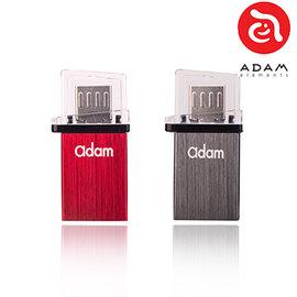 ▲ 5折  ! ~亞果元素~Adam Ponte 210 USB 2.0 OTG隨身碟