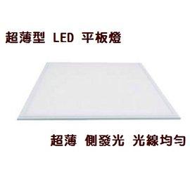 BOA~超薄型 側發光 LED 輕鋼架 平板燈 24W 全電壓 白光 黃光~永旭照明CTB