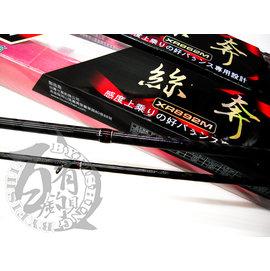 ◎百有釣具◎台灣製造寸真 絲奔 X-RUN 軟絲竿   規格:862M~高彈性、輕量、採用富士珠設計(買再送木蝦)