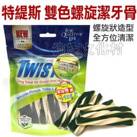 ~N~BONE特緹斯TWISTIX白綠三效薄荷螺旋潔牙骨 比Greenies健綠潔牙骨更好