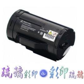 ~琉璃彩印 ~ EPSON M300DN~黑色高容量環保碳粉匣 ~C13S050691