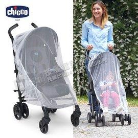 Chicco 推車蚊帳(CBZ79507.10)
