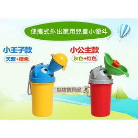 森林寶貝屋~兒童便攜式小尿桶~大容量500ml~尿袋~小便斗~兒童尿壺~旅行尿壺~兒童接尿