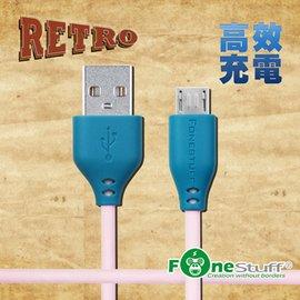 復古撞色 ,讓 增添色彩FONESTUFF復古玩色系列Micro USB傳輸線~雅痞粉