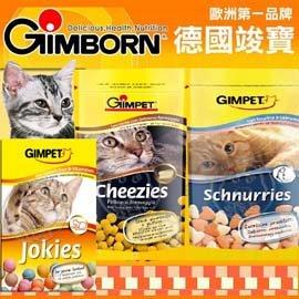 德國GIMPET~竣寶b球|牛奶鮭魚|起司球~50g1包