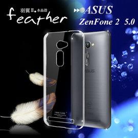 ASUS ZenFone 2 5吋 / ZE500CL  超薄羽翼 透明殼 水晶殼(耐磨版)