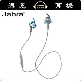 海恩  Jabra coach SE藍芽耳機 延長三年 ^(需登錄APP註冊^)