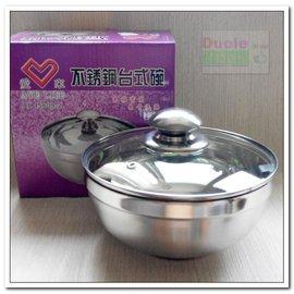16cm不繡鋼隔熱碗 加蓋不繡鋼碗 泡麵台式碗 白鐵碗 泡麵碗 附蓋碗
