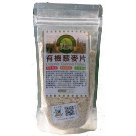 肯寶KB99有機藜麥片^(Organic Quinoa Flakes^)