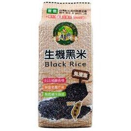 肯寶KB99生機黑米^(Black Rice^)