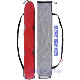 探險家戶外用品㊣HU-04B 魚雷浮標專用網袋 浮標收納袋 日月潭萬人泳渡/泳渡日月潭 保護收納袋  打理包 浮板 海泳 救生帶 鐵人三項 游泳
